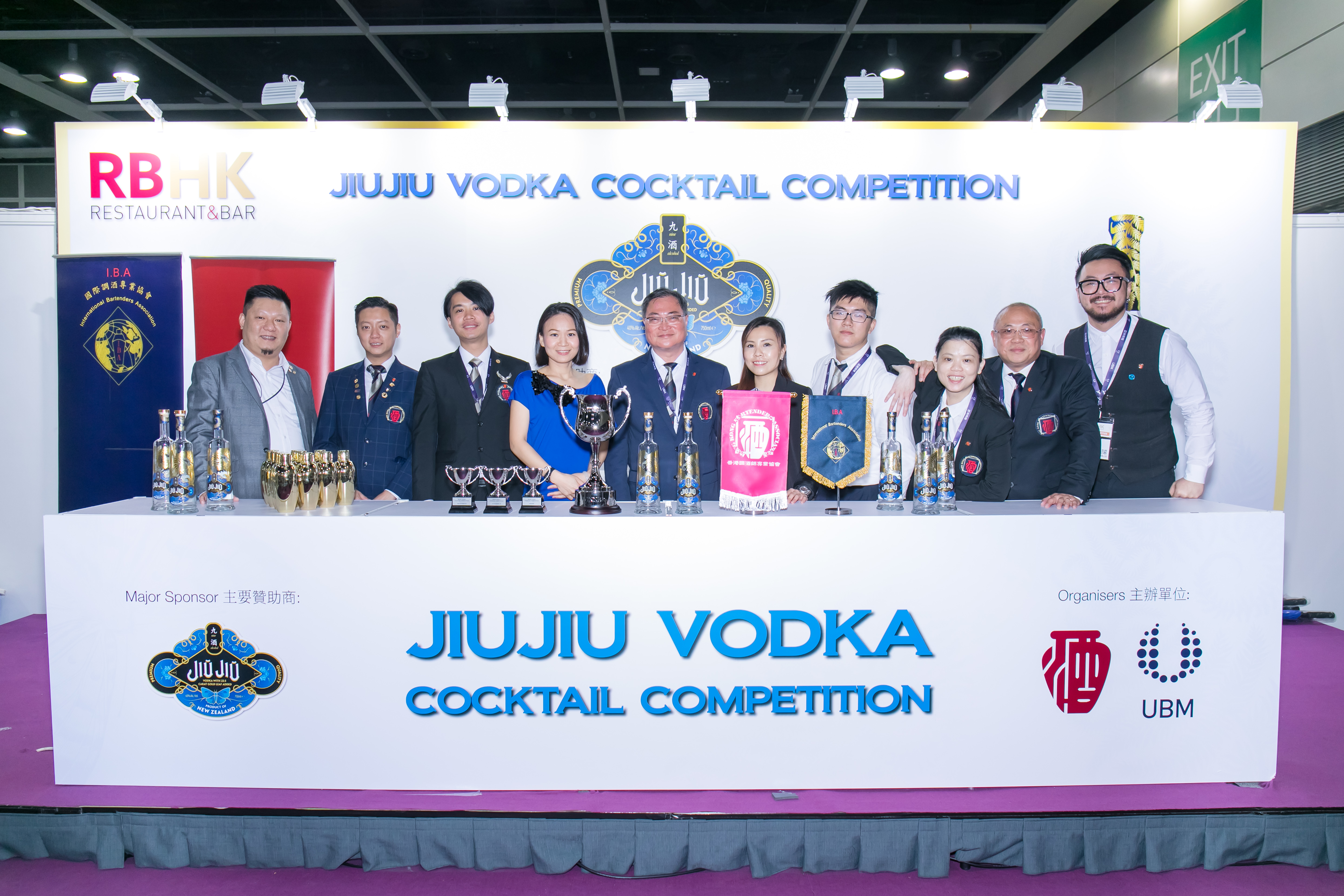2018JiuJiuCompetition-352