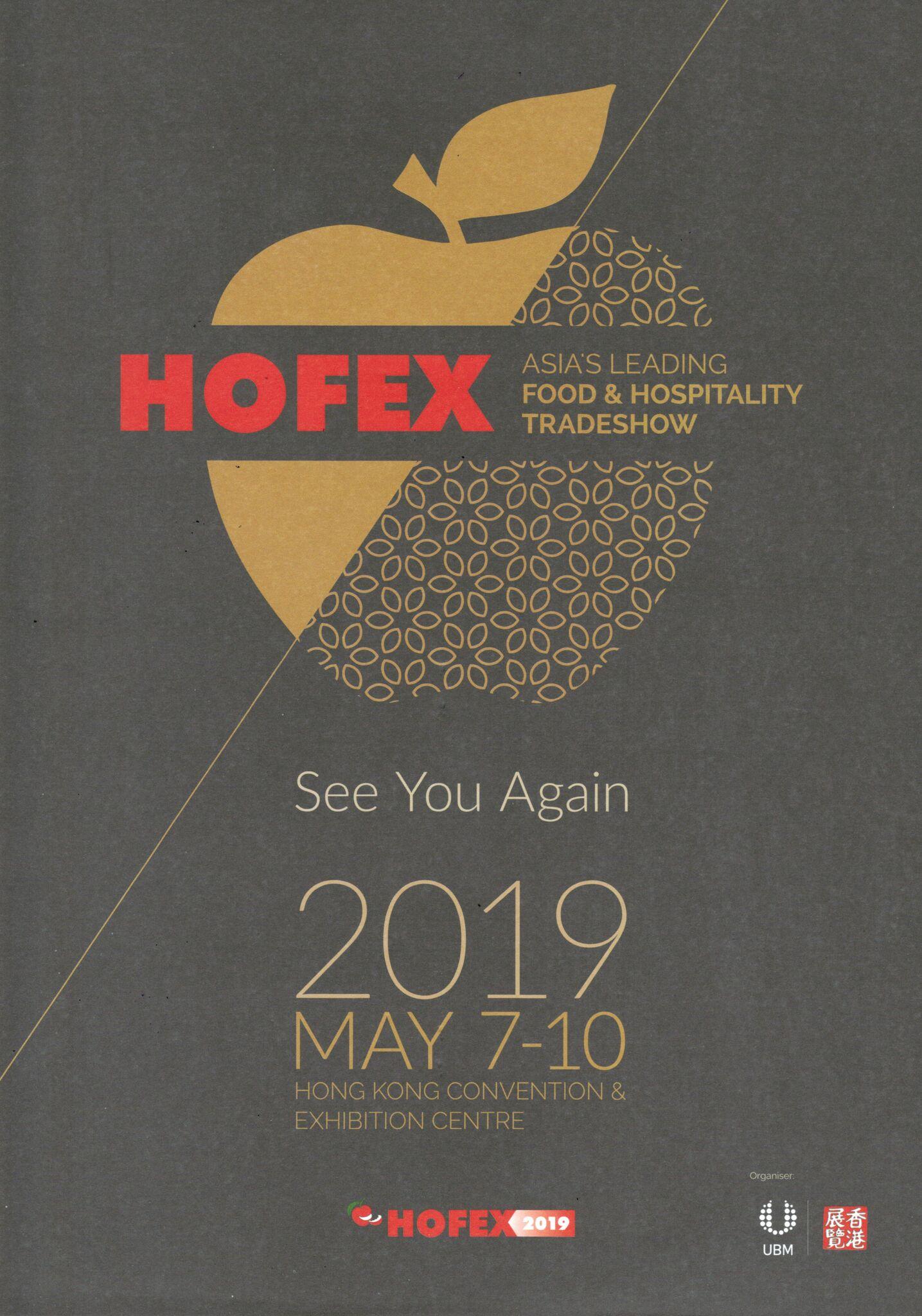 HOFEX 2019 (07 - 10 May 2019) - Hong Kong Bartenders Association