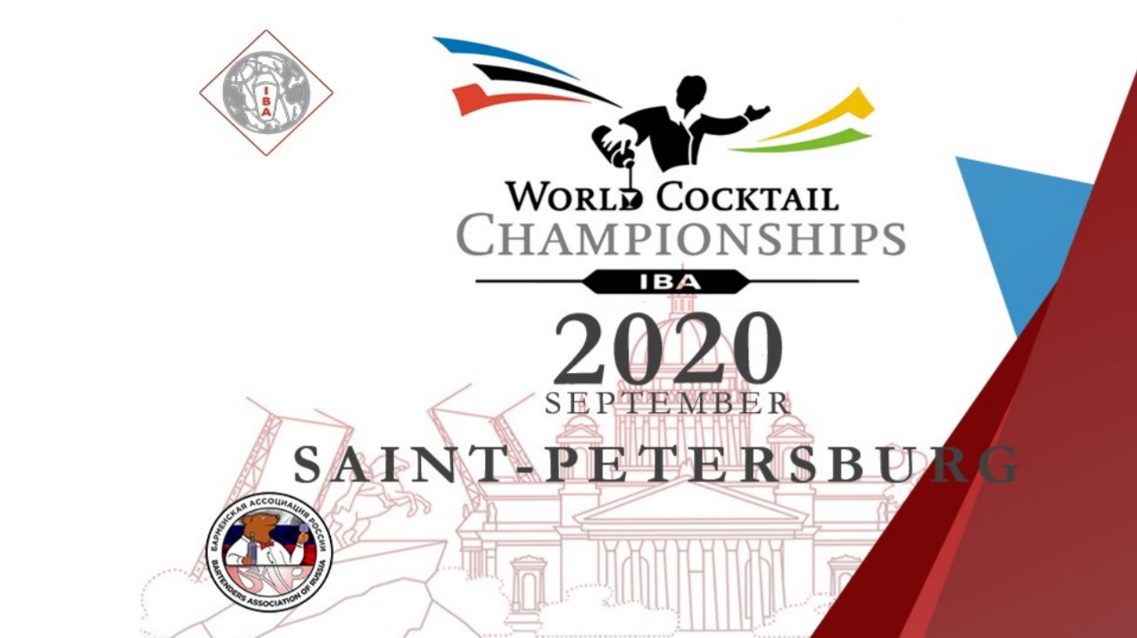 International Bartenders Association Congress 2020