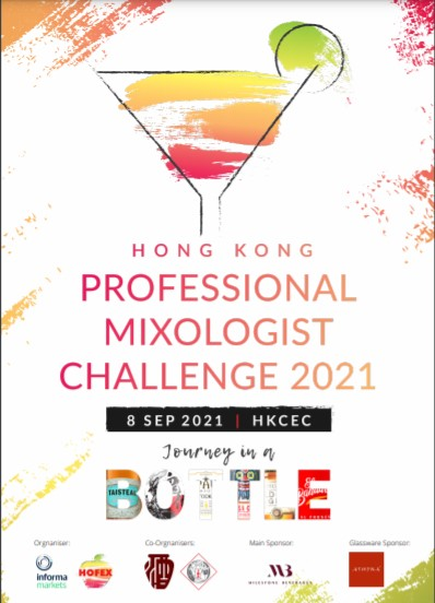 Hong Kong Professional Mixology Challenge 2021